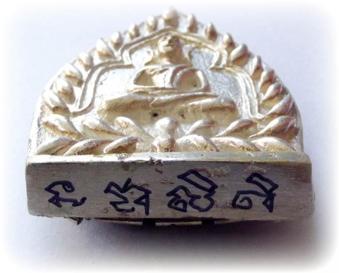Jao Sua Sethee Yai Thai Buddhist Amulets by Luang Por Jerd Nimmalo