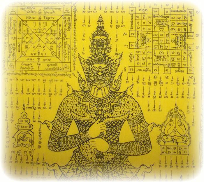 Pha Yant Taw Waes Suwan - LP Sakorn - Wat Nong Grub