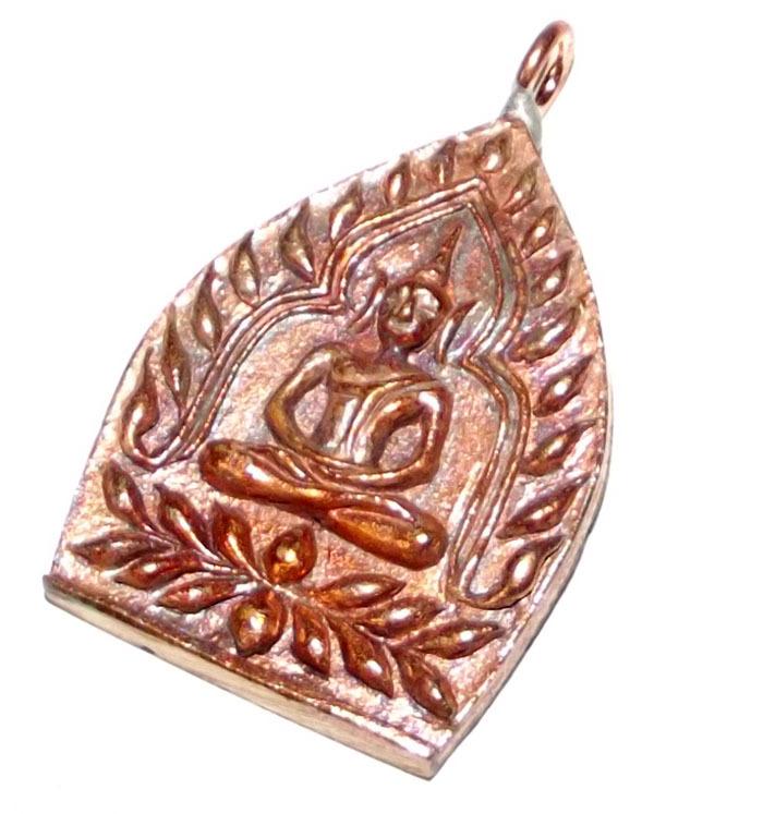 jao sua amulet angled side view