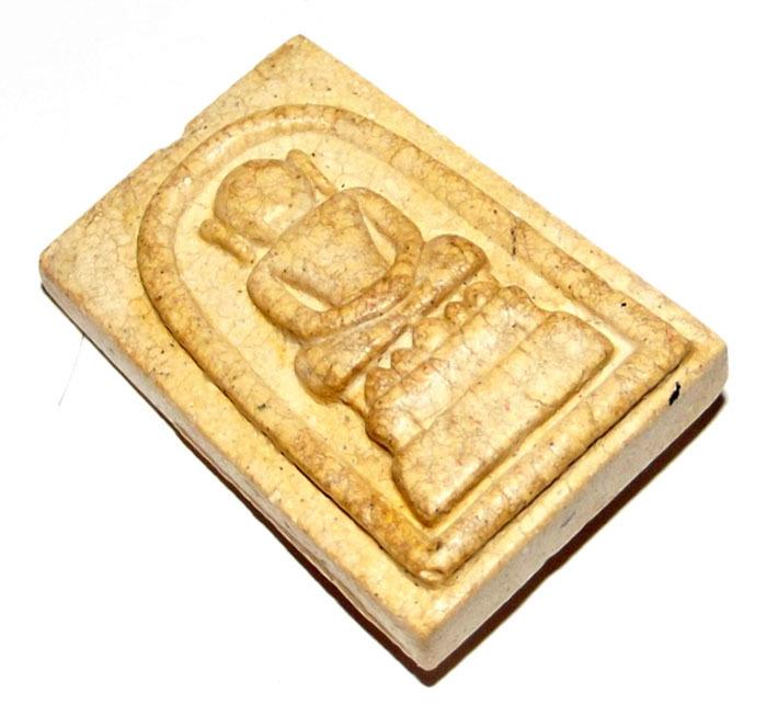 Buddhist amulet