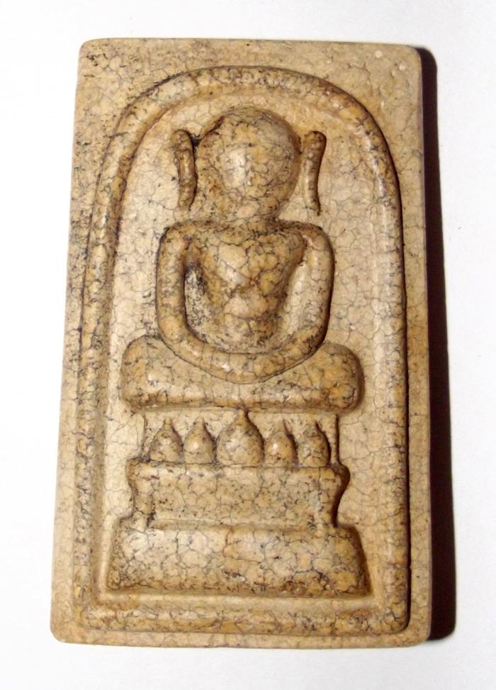 Pra Somdej Kaiser Wat Arun Jumbo size Buddhist Sacred Powder amulet