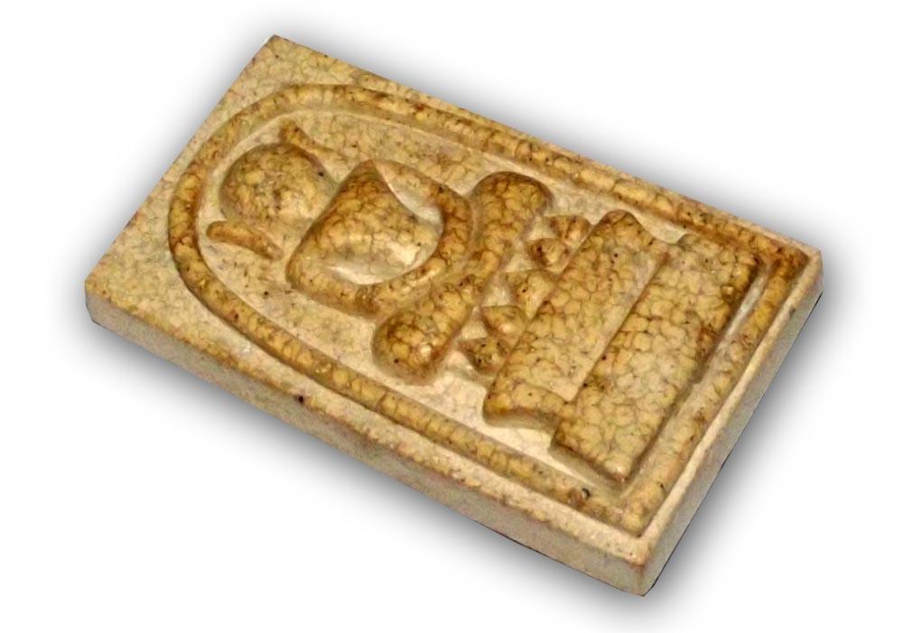 Pra Somdej Kaiser Wat Arun standard size Buddhist Sacred Powder amulet