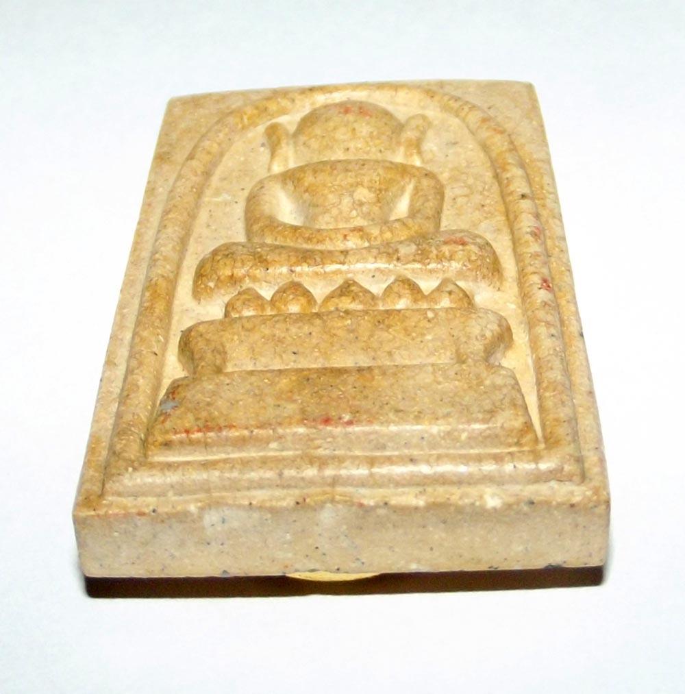 Pra Somdej Kaiser Thai Buddhist amulet