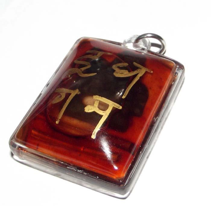 Mae Nang Prai 9 tails fox Deva - Thailand Amulets