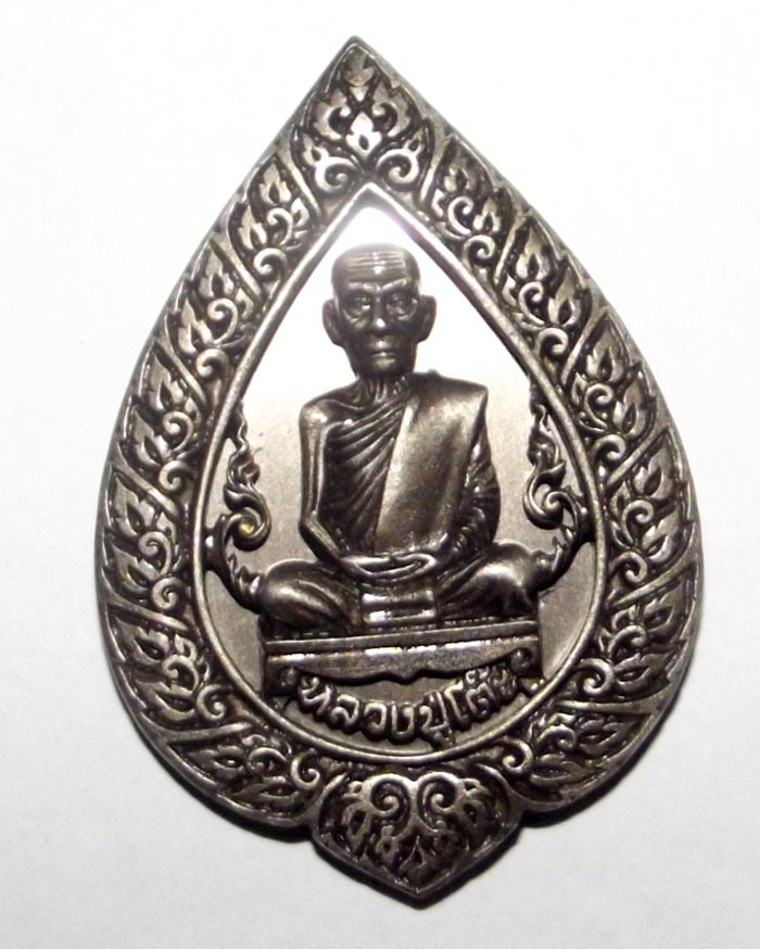 Rian Pat Yod Boran - Nuea Rakang Chup Ngern Boran with Silver Plating - Luang Phu To Wat Pradoo Chimplee 125th Anniversary Edition - Wat Tham Singto Tong with 125 Monks Blessing