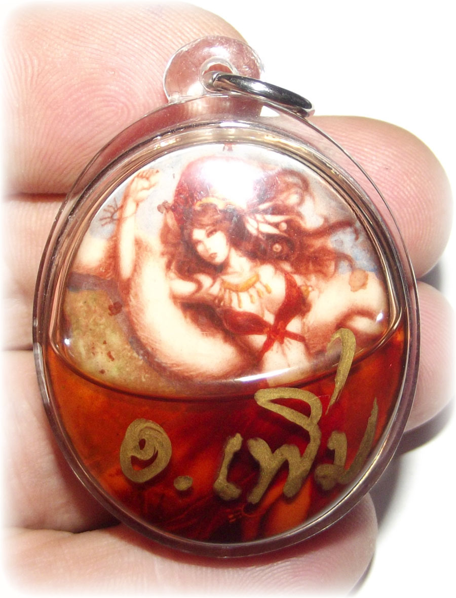 nine tails fox amulet
