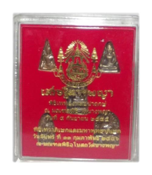 Thailand Amulets