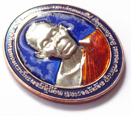 Rian Tawee Mongkol - Mongkol maha Lap edition Luang Por Koon coins (front face)