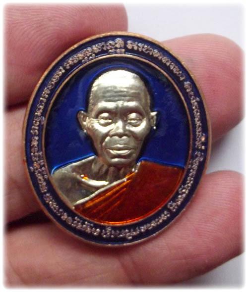 thai buddhist monk coin lp koon