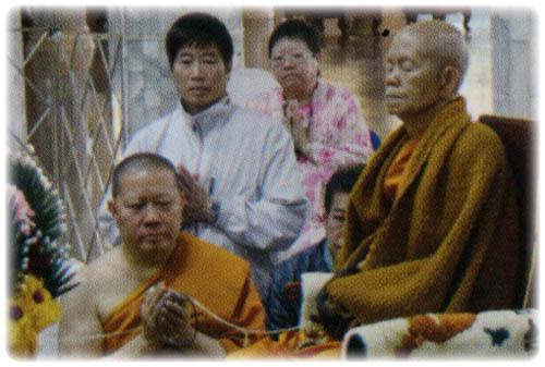 Luang Por Koon in meditative poise