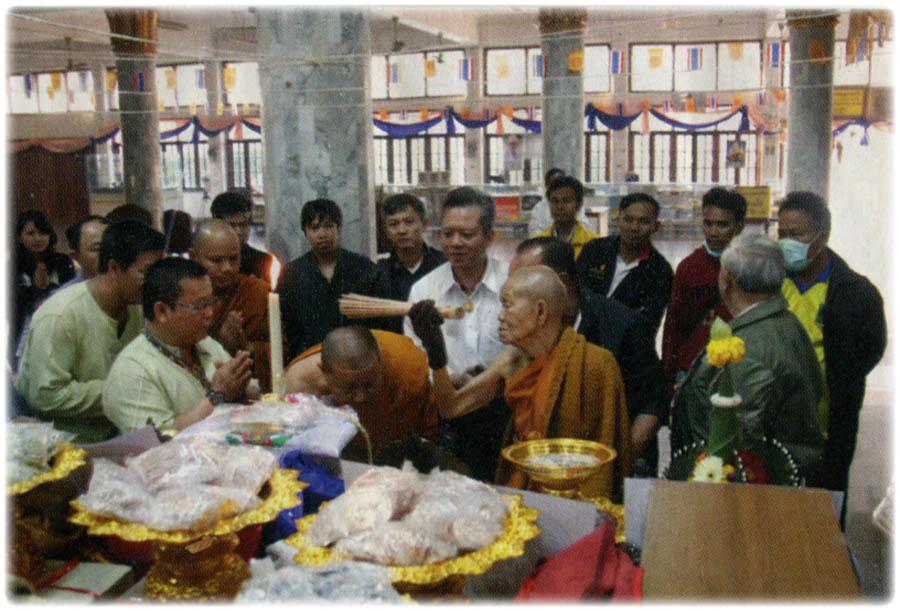 Thailand Amulets LP Koon Blessing