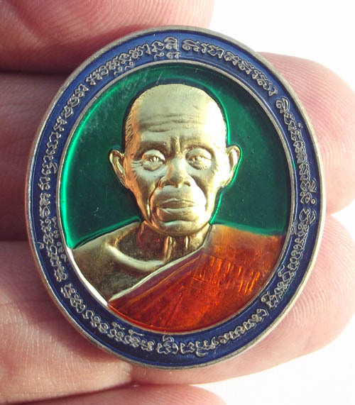 Close up of the front face of the Rian Twee Mongkol Luang Por Koon coin