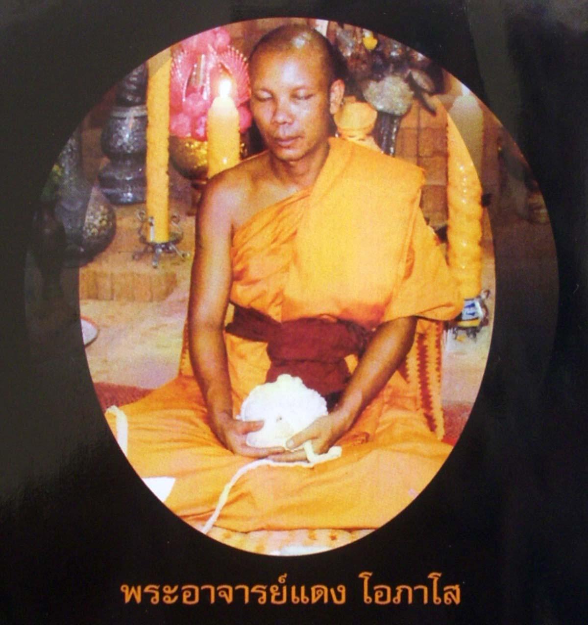 Ajarn Daeng, Wat Rai (Pattani)