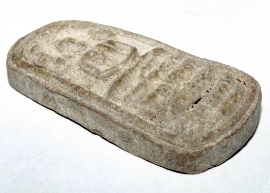 Pra Nakprok 2511 BE Ajarn Chum - Thailand Amulets