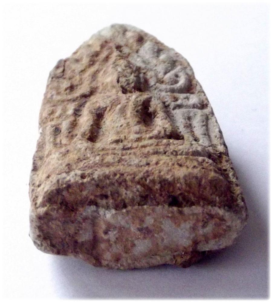 Pra Khun Phaen Awk Seuk 2511 BE  Thai Amulet