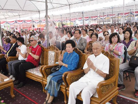 Casting ceremony of Chiwok Ruesi amulets by Hmor Som Hmay