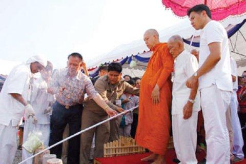 Thai Amulet Te Tong Empowerment Ceremony