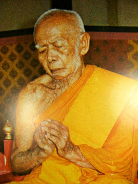 LP Tim Wat Lahan Rai
