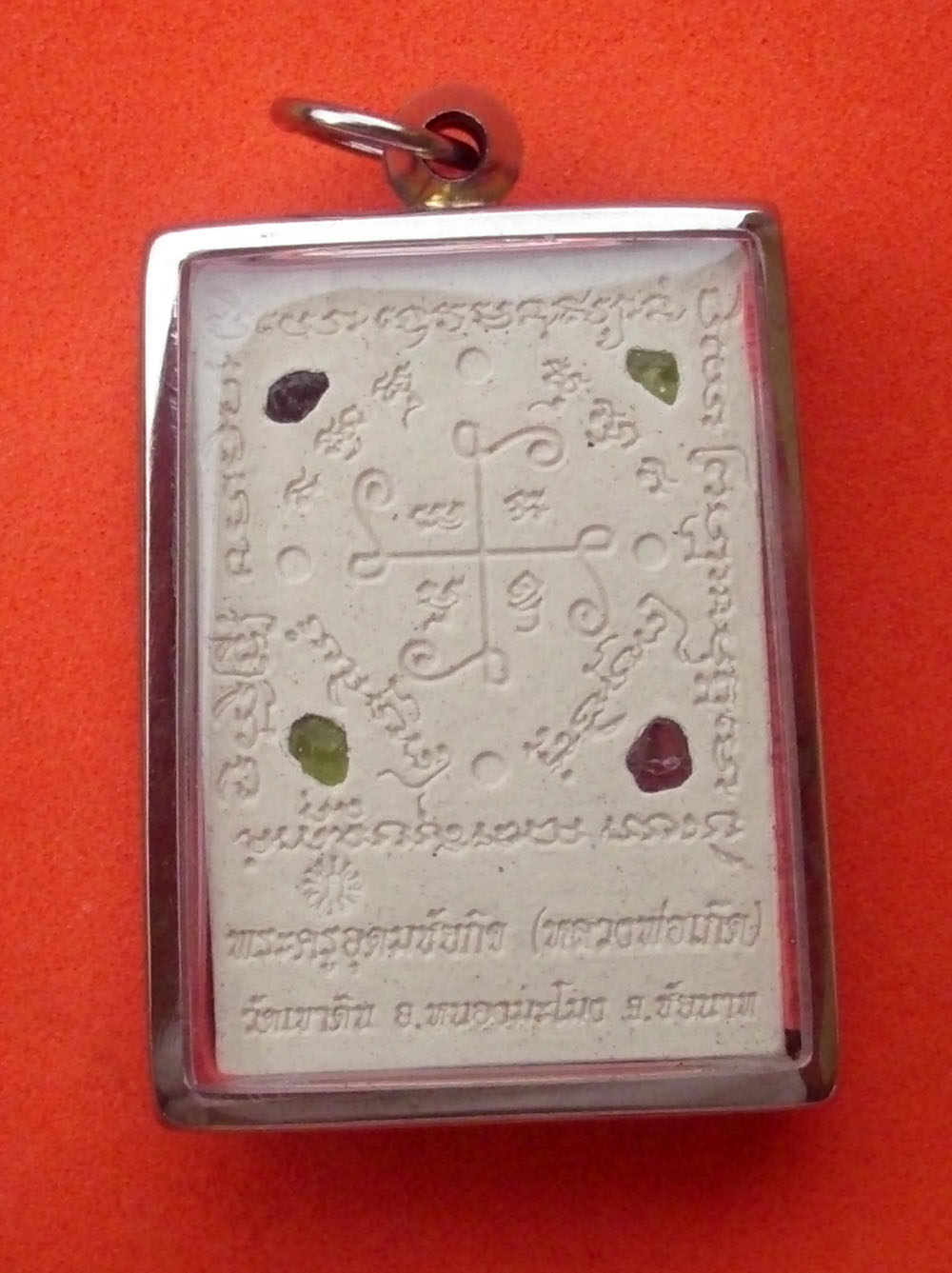 prescious stones are embedded in the rear face of the amulet