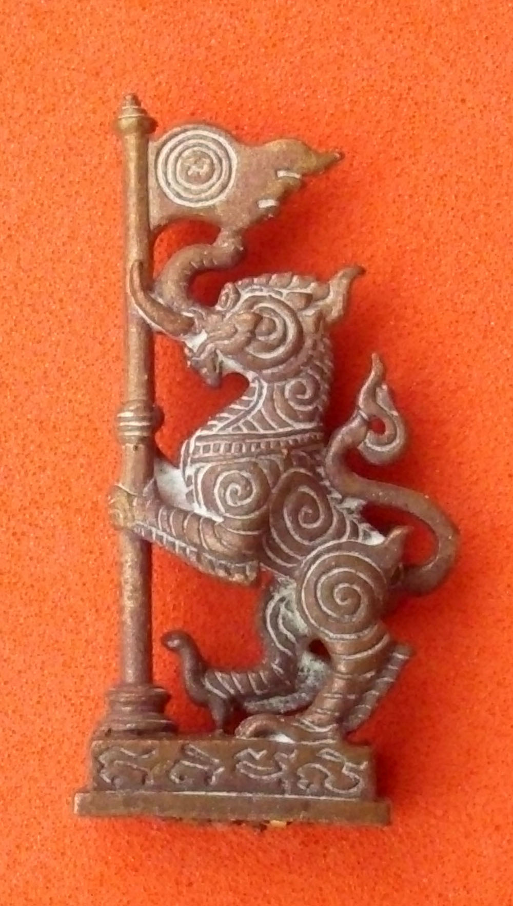 Buddhist Amulets: Kochasri Singha elephant-lion Himapant animal for