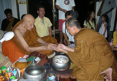 Luang Phu Tin of Wat Sai Khaw blessed LP Raks