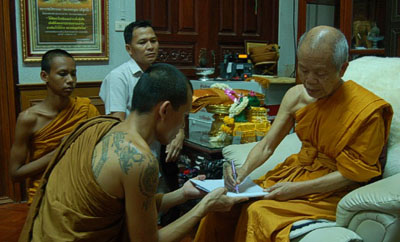 Luang Por Koon with LP Raks