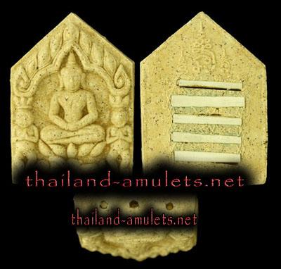 Khun Phaen Prai Kuman Nuea Png Maha Sanaeh 108