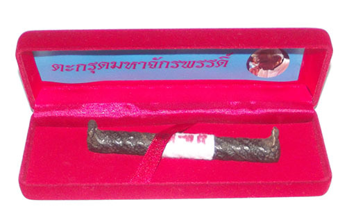 The amulet comes with felt box included which has an image of the master on the inner top side of the box