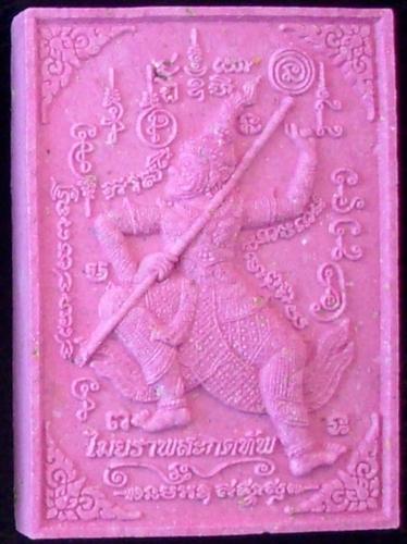 Mayarap