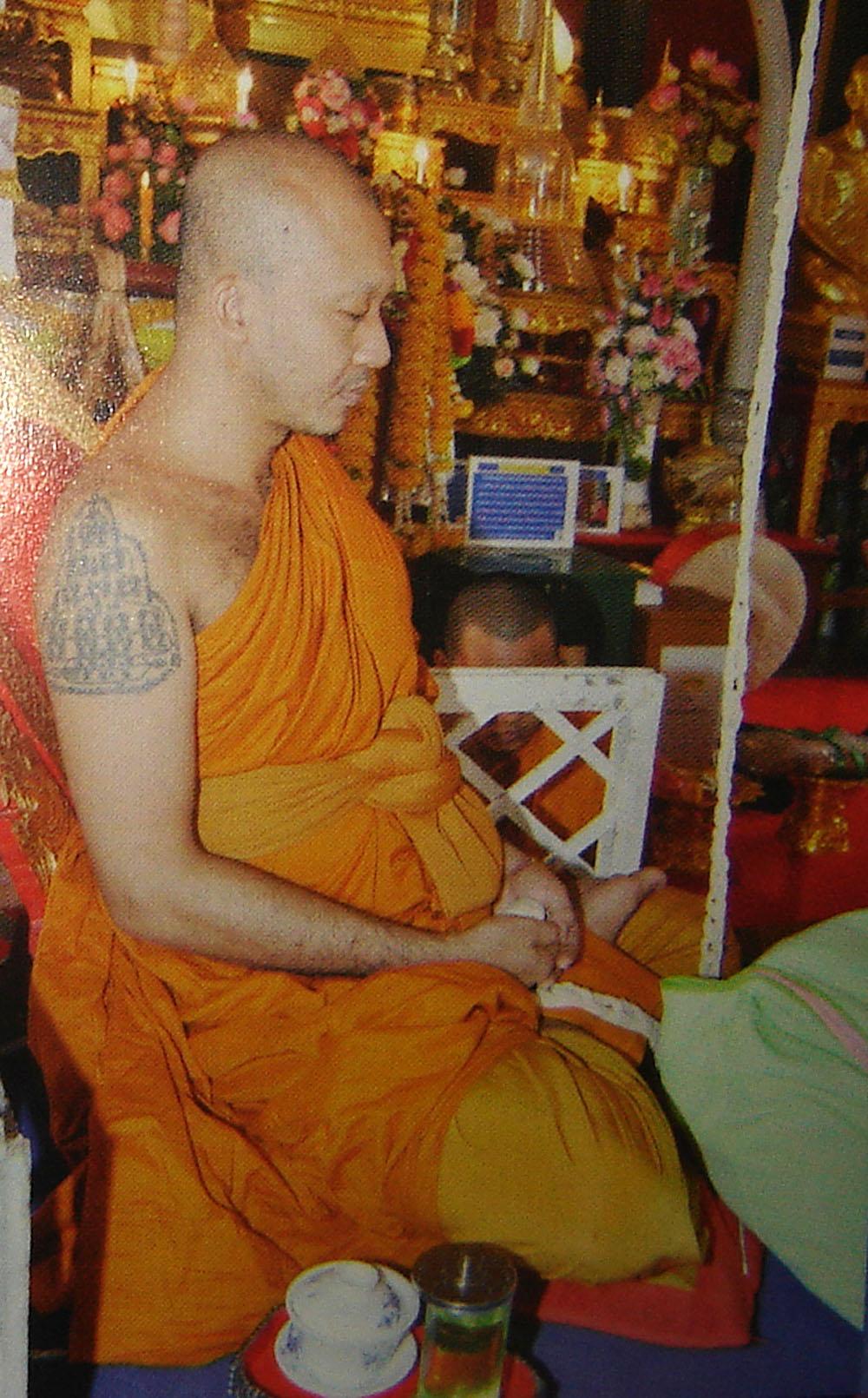 Buddha Abhiseka