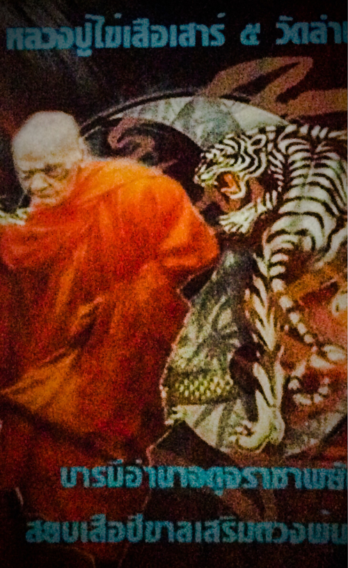 Luang Phu Khai