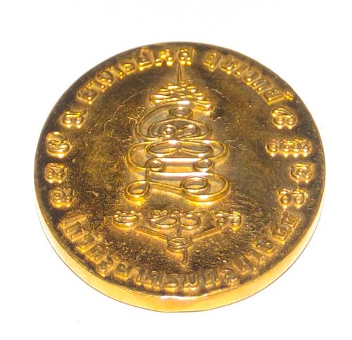 Shiva Nata Rajah