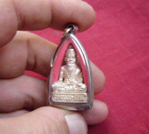 Ruesi Thai Amulet - LP Prohmma