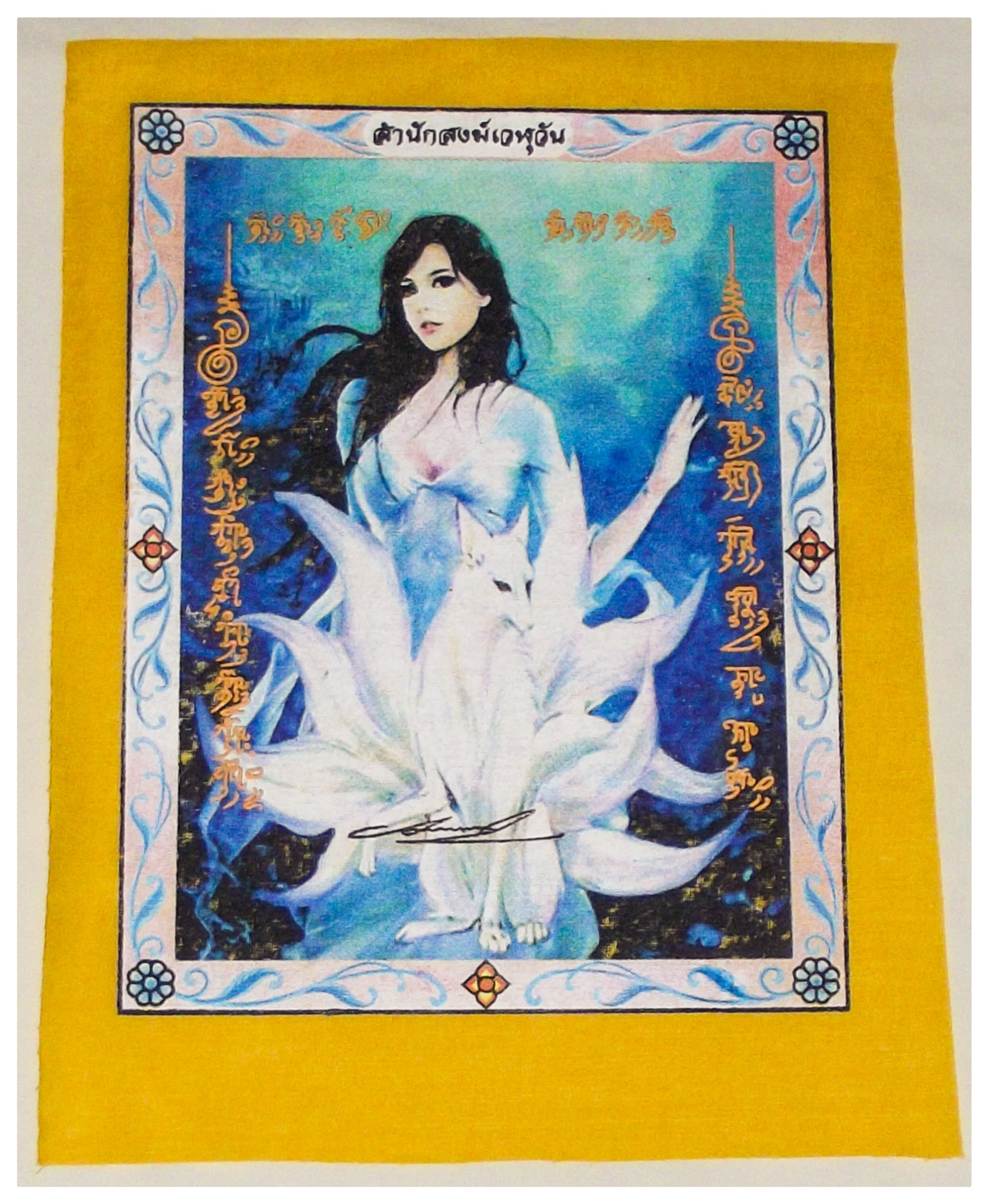 9 Tailed Fox Demoness Enchantress Yantra Cloth