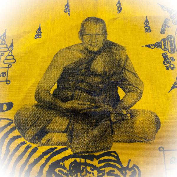 Luang Por Phern