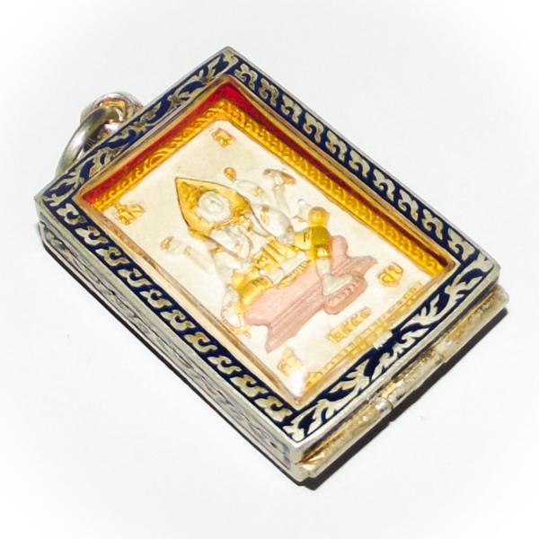 Brahma Sri Maha Prohm