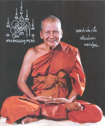 Luang Por Phern Tidtakuno of Wat Bang Pra