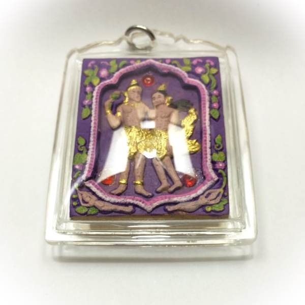 This amulet comes with waterproof casing included in the price