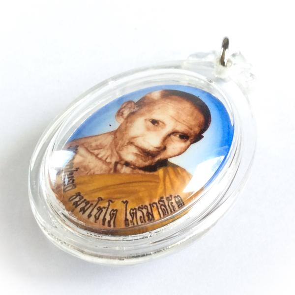 Luang Phu Nong locket amulet