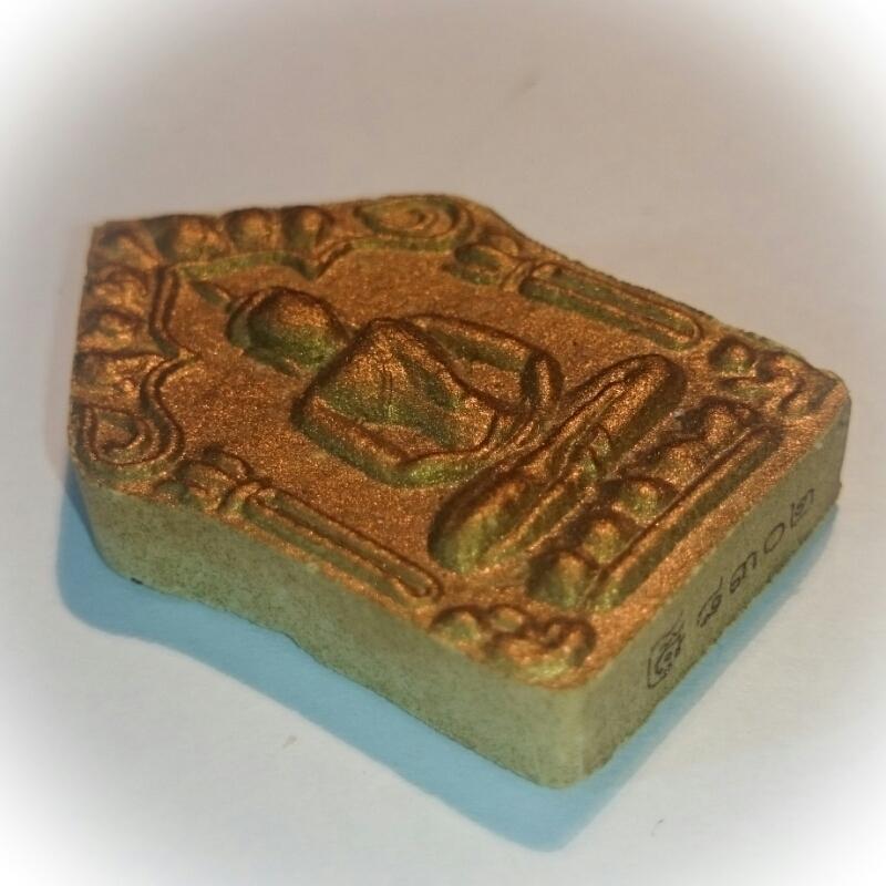 Pra Khun Phaen amulet Pong Prai Kumarn Jindamanee 2555 BE Luang Por Sakorn Wat Nong Grub