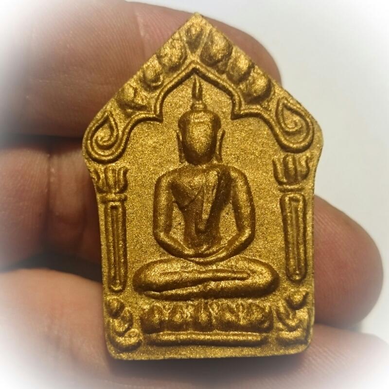 Pra Khun Phaen Pong Prai Kumarn 2 Takru Tong Daeng 2555 BE Jindamanee edition