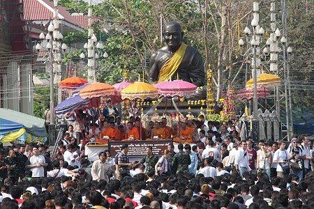 Wat Bang Pra Luang Por Phern Tidtakuno Wai Kroo Ceremony