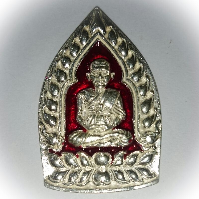 jao sua amulet solid silver Pra Ajarn  Daeng Wat Rai