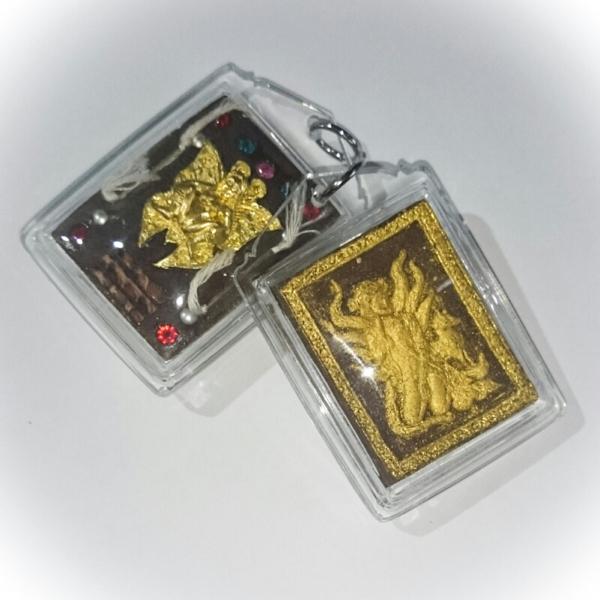 Nang Jing Jork Gao Hang Nine Tailed Fox Prai Deva Sacred Powders amulet Luang Phu In (Wat Nong Meg)