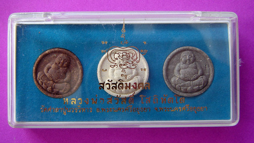 Pra Sangkajjai Thai Amulet 3 set