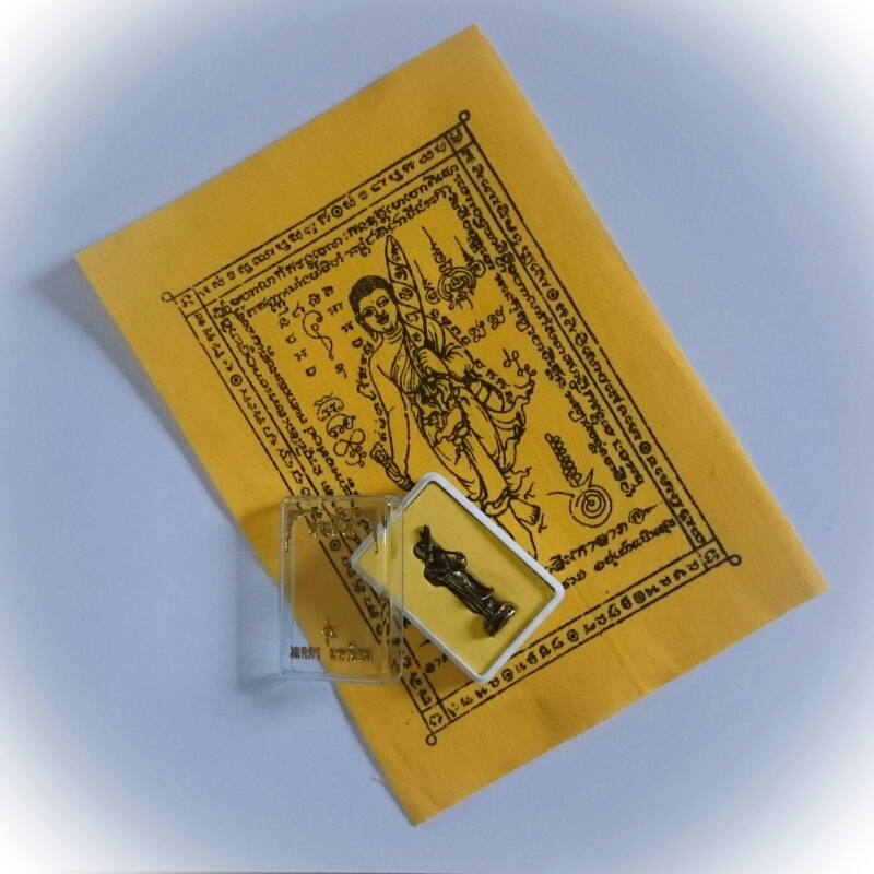 This Pha Yand Pra Sivali and Pra Sivali Loi Ongk Statuette Amulet is provided Free with the Nam Man Wan Solos Mongkol