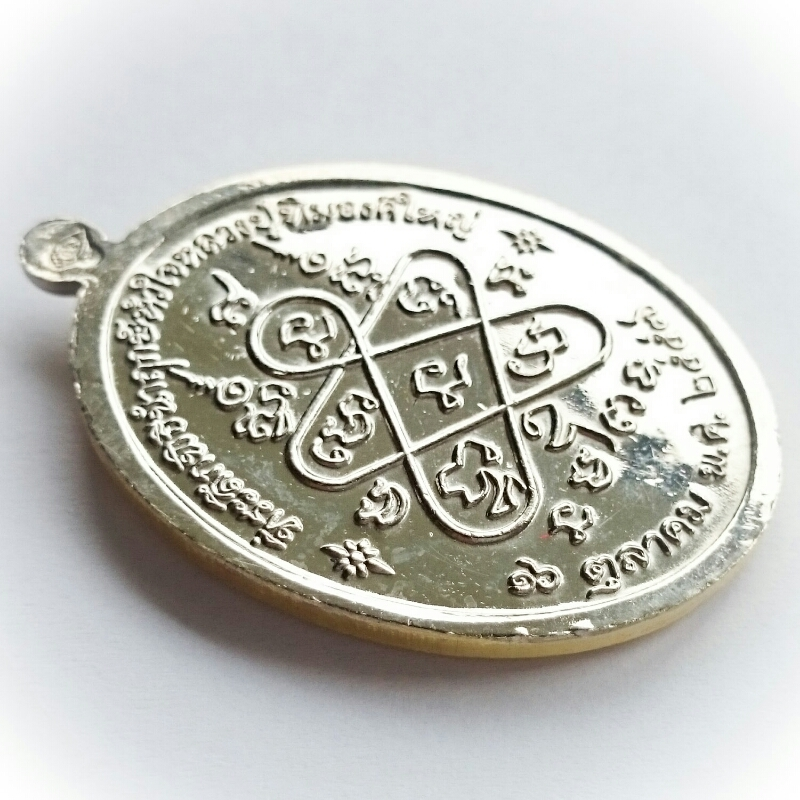 side edge view of the rear face of amulet