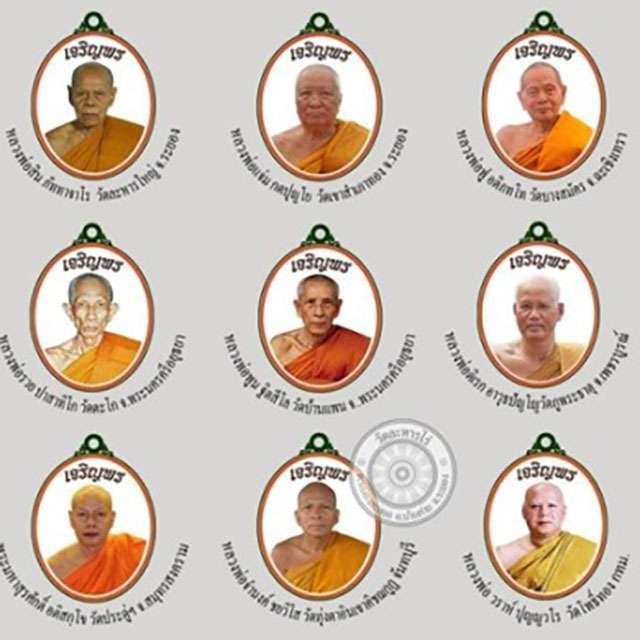 Picture of the the 9 Great Buddhist Master Monks present at the Ceremony
