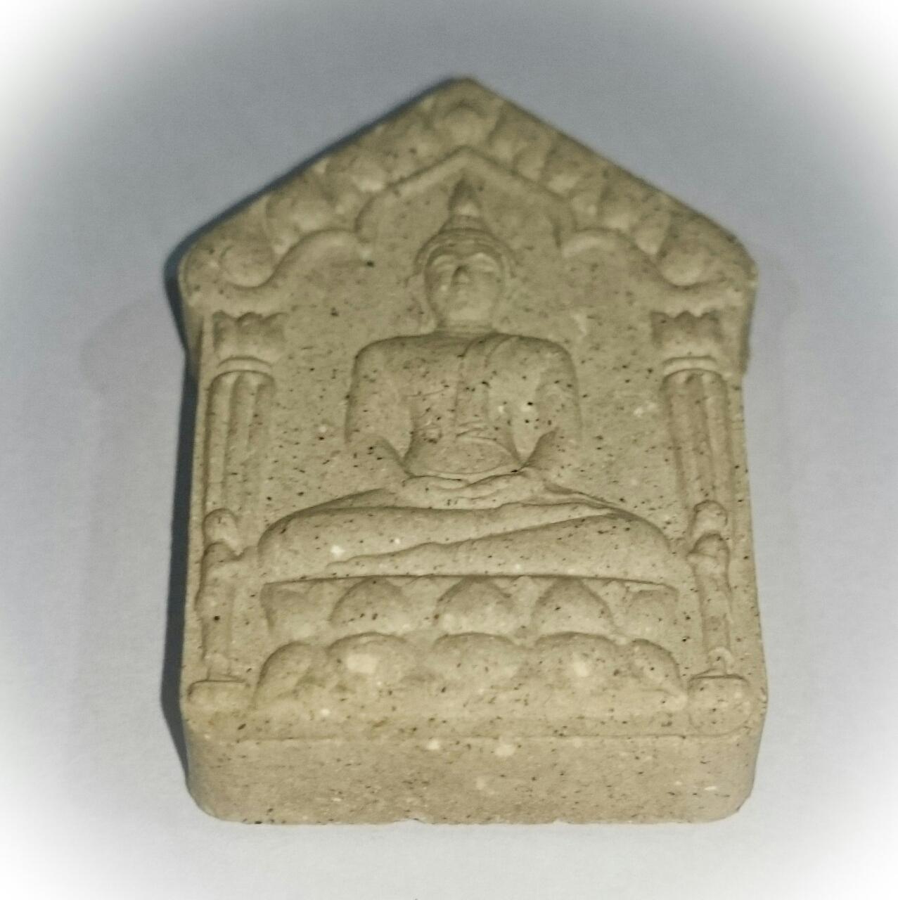 Pra Putta Supinopas Buddha Amulet Wat Dhamma MOngkol 2553 BE