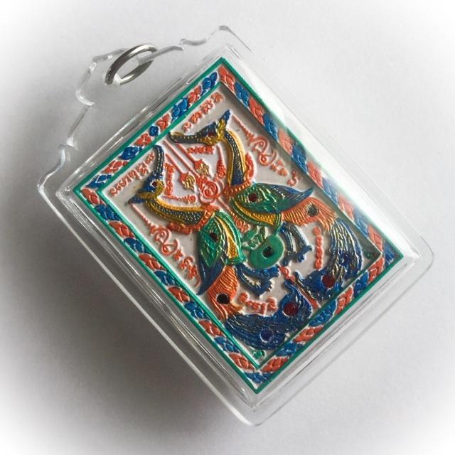 Hongsa Swan side of amulet